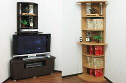 コーナーラック本棚書棚本箱飾り棚AV収納AVラックパソコンラックキッチン収納食器棚コーナーパソコンデスク収納棚飾り棚整理棚リビング収納壁面収納ハイタイプ木製北欧シンプル低ホルマリン国産日本製コーナーラック