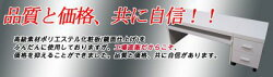 パソコンデスクパソコンラック日本製机ロータイプデスクシステムデスク薄型スリムPCラックパソコン台PCデスク書斎机学習机木製北欧シンプル国産日本製パソコンデスク(フロアタイプスライド棚付)【机+ワゴン2点セット】