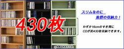 CD収納DVD収納コミック収納本収納日本製CDラックDVDラックコミックラックビデオラック多目的ラック木製薄型CDDVDコミックビデオ文庫本収納本棚書棚収納棚本箱シェルフAV収納北欧シンプルキッズ日本製1台4役AVワゴン(本体:可動棚10枚入)