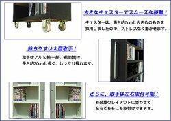 CD収納DVD収納コミック収納本収納日本製CDラックDVDラックコミックラックビデオラック多目的ラック木製薄型CDDVDコミックビデオ文庫本収納本棚書棚収納棚本箱日本製1台4役AVワゴン(本体:可動棚6枚入)