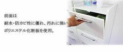 ランドリーラックCランドリー収納完成品【送料無料】日本製幅43奥行39サニタリー収納サニタリーラックランドリーボックスストッカー洗面所フラップ扉コンパクト収納省スペース大容量国産日本製完成品ランドリーラックCタイプ(ロータイプ)幅43cm