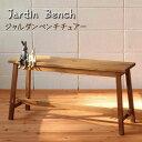 チェア いす 椅子 ベンチ 木製 MHO-B90