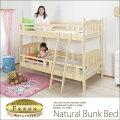 [2段ベッド]二段ベッド二段ベット2段ベッド2段ベットベッドコンパクトすのこベッドカントリー北欧子供部屋大人用子供用smtb送料無料02P03Dec16