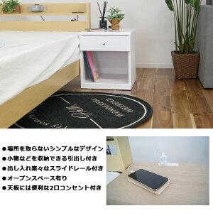 サイドテーブル幅40cmホワイトブラウンナチュラルパルコナイトテーブル1段