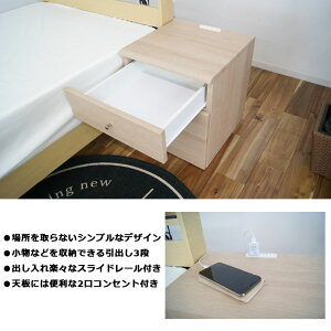 サイドテーブル幅40cmホワイトブラウンナチュラルパルコナイトテーブル3段