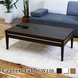 モダン 高級感 引出し付き 引き出し 収納付き センターテーブル テーブル おしゃれ 幅120cm ローテーブル 白 ガラス ホワイト 木製 長方形テーブル テーブル コーヒーテーブル リビングテーブル ナチュラル ダークブラウン 強化ガラス
