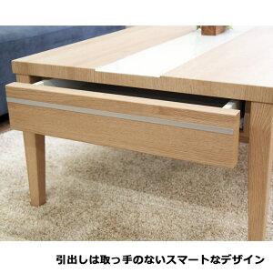 ★テーブル幅120cmナチュラルダークブラウン木製ガラスベラ120センターテーブル