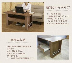 テーブルレクサ120幅木製テーブルリビングテーブルセンターテーブルパソコンデスクダイニングテーブルリビング北欧デザイナーズ座卓05P03Dec16
