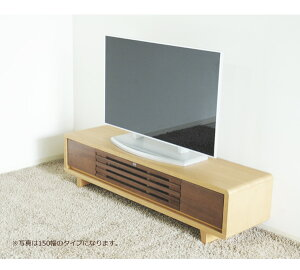 [ソロン95TVB]テレビ台テレビボードTV台TVボードテレビラックTVラックAVラックAVボードAV収納北欧デザイナーズウォールナット格子引出し和モダン10P04Mar17