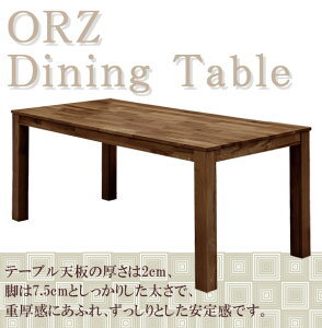 ★ダイニングテーブルオーズ(ORZ)135幅ウォールナットダイニングセット木製ブラウン総無垢4人用ダイニングテーブルダイニング食卓食卓テーブル木製テーブル