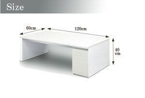 ポイント5倍★センターテーブルソリオ120テーブルテーブル木製木製テーブルホワイト座卓リビングテーブル送料無料
