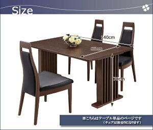 ★ダイニングテーブルアルベロ140幅単品ダイニング木製ナチュラルブラウン4人用ダイニングテーブルテーブル食卓送料無料