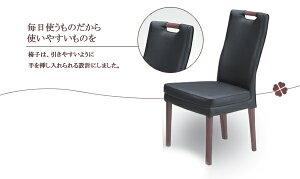 ★ダイニング5点セットジュジュダイニングセット木製デザイナーズブラック4人用ダイニングテーブルダイニングチェアーチェアーチェア椅子いすイス4脚