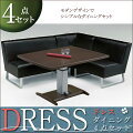 【ダイニング4点セットドレス】ダイニングセット木製ブラックホワイト4人用ダイニングテーブルダイニングチェアーテーブルチェアーチェア椅子イスいす送料無料セール