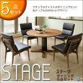 【ダイニング5点セットステージ】ダイニングセット木製ナチュラルブラウンブラックホワイト4人用ダイニングテーブルテーブル丸テーブルダイニングチェアーチェアーチェア椅子いすイス4脚送料無料セール