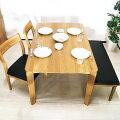★ダイニング4点セットアネモネダイニングセット木製4人用ダイニングテーブルダイニングチェアーテーブル食卓食卓テーブルシンプルチェアーチェア椅子イスいす送料無料20P16Sep15