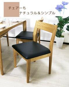 ★ダイニング5点セットアネモネダイニングセット木製4人用ダイニングテーブルダイニングチェアーテーブル食卓食卓テーブルシンプルチェアーチェア椅子イスいす送料無料20P16Sep15