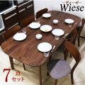 ★ダイニング7点セットヴィーゼダイニングセット木製6人用ダイニングテーブルダイニングチェアーテーブル食卓食卓テーブルシンプルチェアーチェア椅子イスいす送料無料20P16Sep15