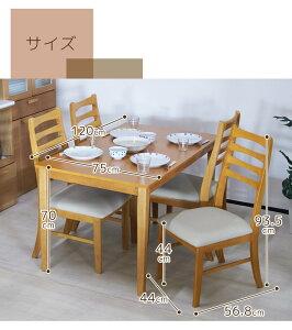 ★ダイニング5点セットノアダイニングセット木製4人用ダイニングテーブルダイニングチェアーテーブル食卓食卓テーブルシンプルチェアーチェア椅子イスいす送料無料20P16Sep15