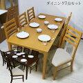 ★ダイニング7点セットノアダイニングセット木製6人用ダイニングテーブルダイニングチェアーテーブル食卓食卓テーブルシンプルチェアーチェア椅子イスいす送料無料20P16Sep15