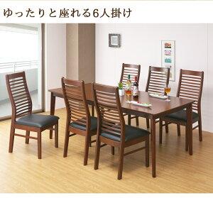 ダイニング7点セットラモナーダイニングセット木製6人用ダイニングテーブルダイニングチェアーテーブル食卓食卓テーブルシンプルモダンチェアーチェア椅子イスいす送料無料10P17Jun17