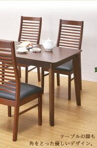 ★ダイニング7点セットラモナーダイニングセット木製6人用ダイニングテーブルダイニングチェアーテーブル食卓食卓テーブルシンプルモダンチェアーチェア椅子イスいす送料無料20P16Sep15