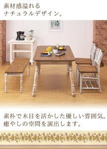 ダイニング4点セットアヴリルダイニングセット木製4人用ダイニングテーブルダイニングチェアーテーブル食卓食卓テーブルカントリーベンチチェアーチェア椅子イスいす送料無料10P17Jun17