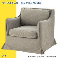 lc-991gy_yoko1