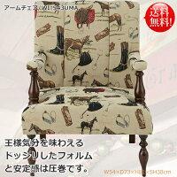 wi-543uma_yoko