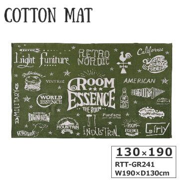 COTTON MAT コットンマット 190×130 ラグ 敷物 アクセントラグ インド産 RTT-GR241 長方形