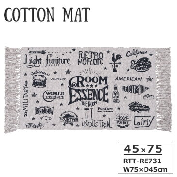 COTTON MAT コットンマット 45×75 ラグ 敷物 アクセントラグ インド産 RTT-RE731 長方形