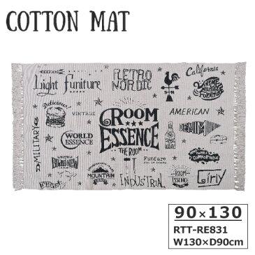 COTTON MAT コットンマット 130×90 ラグ 敷物 アクセントラグ インド産 RTT-RE731 長方形