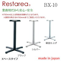 bx-10yoko