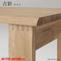 ko-d150-60yoko2