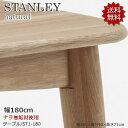 〜STANLEYシリーズ〜【ダイニングテーブル/食卓テーブル】ST1-180/定番タイプ幅180cm 天然ナラ無垢(無着色・オイル仕上げ)本物の樹皮を風合いを残したオイル仕上げです。