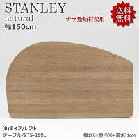 st5-150l_yoko1