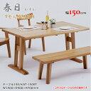 KAT-1500T T脚テーブル ダイニングテーブル 食卓机 天然タモ...