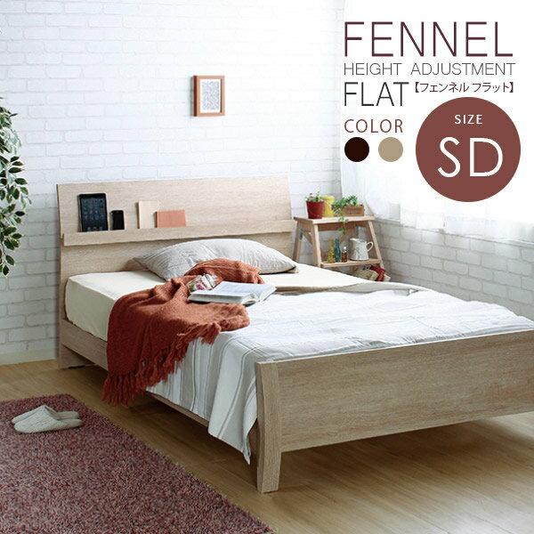 ベッド, ベッドフレーム 4 FENNEL Flat