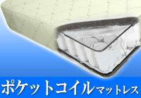 リモコンマガジンラック照明コンセント引出付ベッドシングルポケットコイルスプリングマットレス付マット付引き出しBEDベットライト白ホワイトWH茶ブラウンBRS
