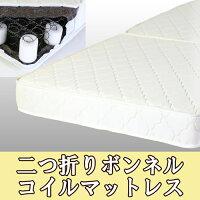 棚コンセント引き出し付きカントリー調ベッドシングル二つ折りボンネルコイルスプリングマットレス付マット付引出BEDベット白ホワイトWHナチュラルNAS