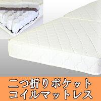 パネル型ラインデザインフロアベッドセミシングル二つ折りポケットコイルスプリングマットレス付マット付BEDベットロー白ホワイトWH焦げ茶ダークブラウンDBRSS