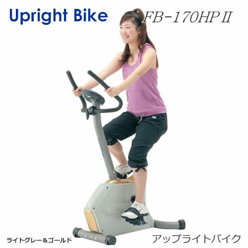 ★アップライトバイク★FB-170HP2