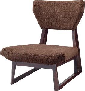 高座椅子 木製脚 張地Cランク張地サンプル無料【送料無料】旅館スタイルを自宅にも 和モダン レザー ファブリック 革張り 布 選べます