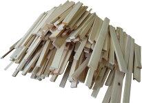 【送料無料】キャンプやバーベキュー、薪ストーブの焚き付けに便利な小割済みヒノキの焚き付け材20kg