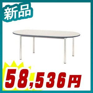 会議用テーブル楕円型ミーティングテーブルワークテーブル【ジョインテックス製】W1800xD900xH700【YN-D1890】【新品】【オフィス家具】【アジャスター付】