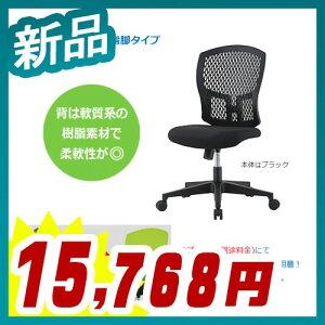 オフィスチェアメッシュチェア樹脂脚タイプPCチェアデスクチェア【井上金庫製:D4Cシリーズ】【D4C-07】【新品】【オフィス家具】