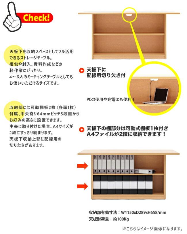 08258a75d6 長机 ストレージテーブルW1600×D900 オフィスチェア ホワイト 作業 ...