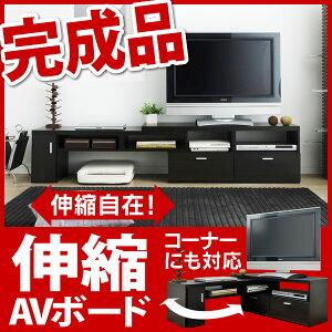 ��300��OFF�����ݥ�ͭ����AV�ܡ��� �ƥ�ӥ�å� �ƥ�ӥܡ��� ���� TV�� TV�ܡ��� ����ץ� AV...