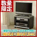 【送料無料】テレビ台[幅58.4×高さ41.2cm]≪薄型テレビ22〜...