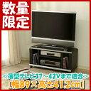 テレビ台[幅89cm]≪薄型テレビ37〜42Vまで≫薄型コーナーTVラ...